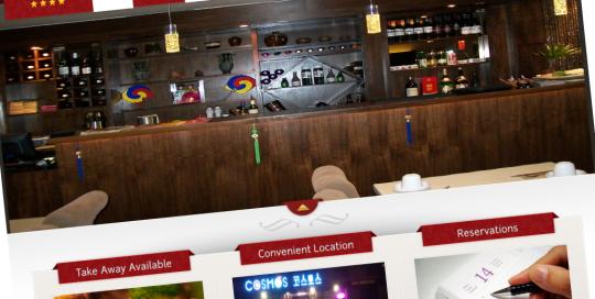 cosmos restaurant